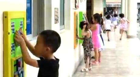 摇摇马墙面玩具游戏有效的利用墙面让孩子们在玩中学,提升能力
